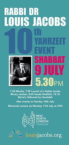 10th Memorial Ivor Jacobs event brochure