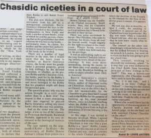 Chasidic niceties in a court of law