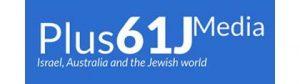 plus61j media logo